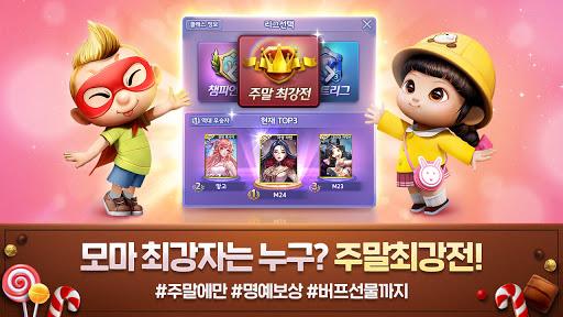 ubaa8ub450uc758ub9c8ube14 8.4.10 Screenshots 11