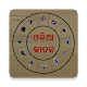 Download Odia Jataka For PC Windows and Mac