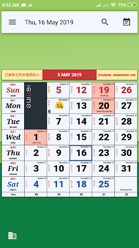 Monthly Calendar & Holiday 1.2.0 Screenshots 12