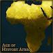 エイジ・オブ・シヴィライゼーション - アフリカ - Androidアプリ
