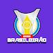Brasileirão 2021 - Série A e B ao Vivo