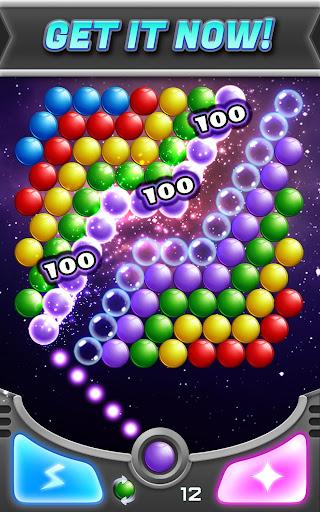 Bubble Shooter! Extreme apktram screenshots 11