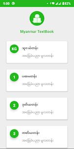 Myanmar TextBook 1
