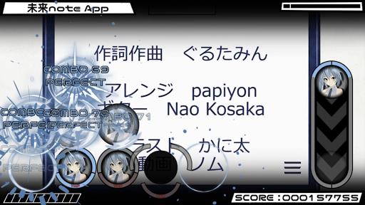 Beat Beat Vocaloid Reborn 2.1.32 screenshots 11