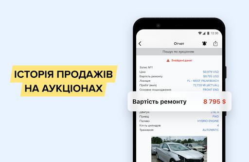 Checking a cars of Ukraine 4.5 Screenshots 10