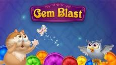 Gem Blast: Magic Match Puzzleのおすすめ画像3