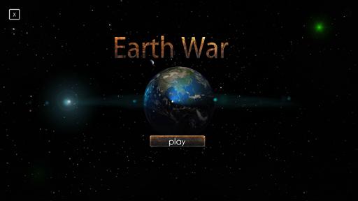 earth war screenshot 1