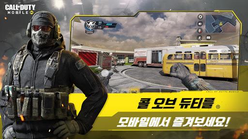 Code Triche 콜 오브 듀티: 모바일 (Astuce) APK MOD screenshots 2