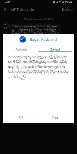Bagan - Myanmar Keyboard apktram screenshots 2