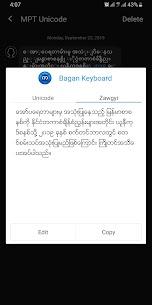 Bagan – Myanmar Keyboard 2