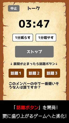 u30efu30fcu30c9u30a6u30ebu30d5u6c7au5b9au7248u300cu65b0u30fbu4ebau72fcu30b2u30fcu30e0u300du7121u6599u30a2u30d7u30ea  screenshots 3