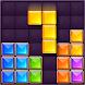 ブロックパズル - Block Puzzle - Androidアプリ