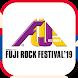 FUJI ROCK '19 by SoftBank 5G