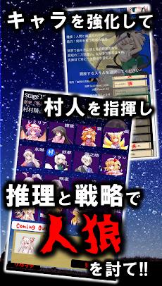 東方人狼噺 ~ソロプレイ専用 スペルカードで遊ぶ人狼ゲーム~のおすすめ画像5