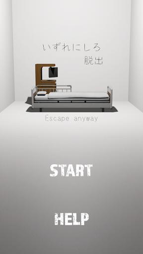 Escape anyway -Hospital room-  screenshots 5