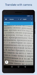 ABBYY Lingvo Dictionaries Offline For Pc (Free Download – Windows 10/8/7 And Mac) 4