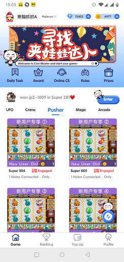 Coin Machine Real Coin Pusher apklade screenshots 1