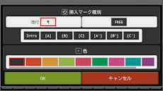 簡易楽譜クリエーター ~ドレミで楽譜作成~のおすすめ画像4
