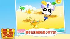 すなはまで遊ぼうーBabyBus 幼児・子ども教育アプリのおすすめ画像4