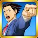 逆転裁判5 - Androidアプリ