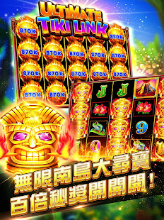 Jackpot Worldu2122 - Free Vegas Casino Slots 1.67 Screenshots 10