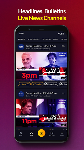 mjunoon.tv: Watch PSL 6 2021 Live and Free  Screenshots 5