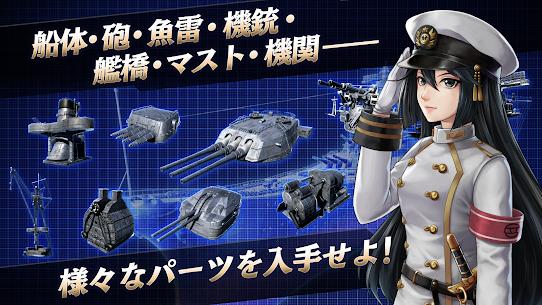 艦つく – Warship Craft – 5