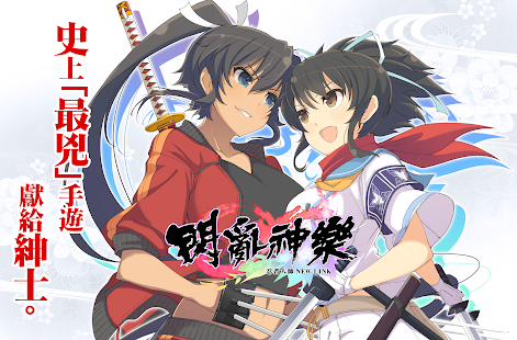 How to hack 忍者大師 閃亂神樂 NEW LINK for android free