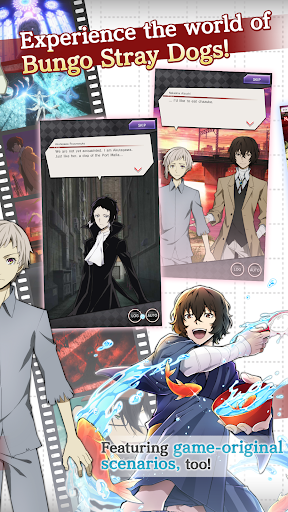 Bungo Stray Dogs: Tales of the Lost screenshots 4