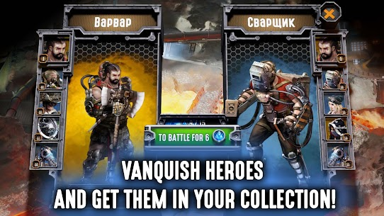 Regular Heroes – Steampunk Card Game (CCG) Apk Download, NEW 2021 5