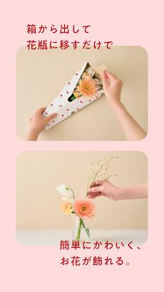 ブルーミー ときめきが続く、お花の定期便のおすすめ画像5