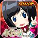 [グリパチ]ぱちんこAKB48(パチンコゲーム) Android