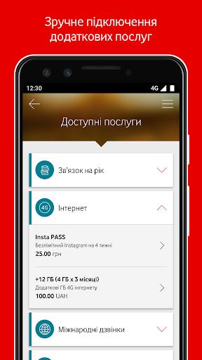 My Vodafone apktram screenshots 5