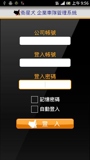 u885bu661fu72acEUP 2.2.4 screenshots 1