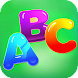 ABC Kids Puzzle Shapes: Educational Matching Games - Androidアプリ