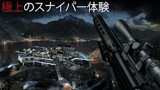 ヒットマンスナイパー (Hitman Sniper)のおすすめ画像1