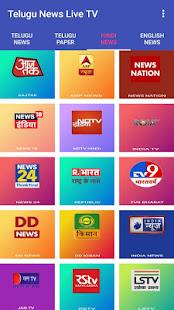 Telugu News Live TV - TV9, NTV, ABN, TV5, Sakshi
