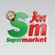 Superclube Supermarket - ショッピングアプリ