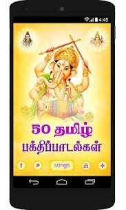 50 Tamil Devotional Songs For Pc   How To Use (Windows 7, 8, 10 And Mac) 1