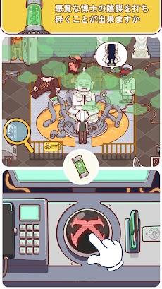 Solving It - 脳を燃やす密室脱出ゲームのおすすめ画像4