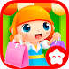 Daily Shopping Stories - Androidアプリ