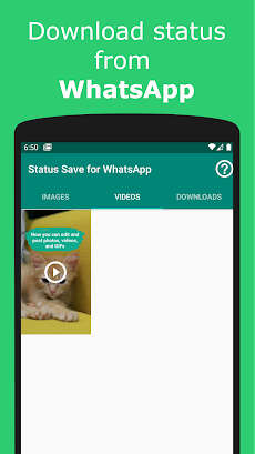 Saver for WhatsAppのおすすめ画像1