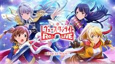少女 歌劇 レヴュースタァライト -Re LIVE-のおすすめ画像1