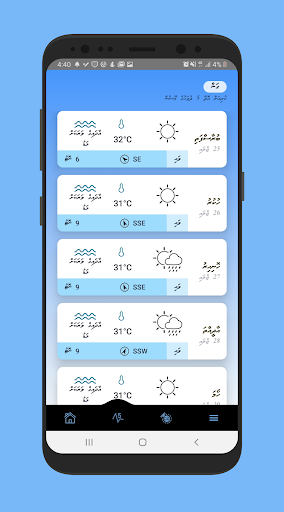 Moosun 1.0.2 Screenshots 2