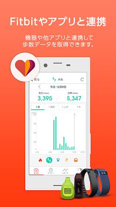 RenoBody~歩くだけでポイントが貯まる歩数計アプリ~のおすすめ画像3