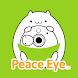 Peace Eye (ピースアイ) クラウド型スマートホーム - Androidアプリ