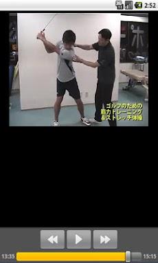 健康ビデオ 上達のためのストレッチ体操 ゴルフ編のおすすめ画像3