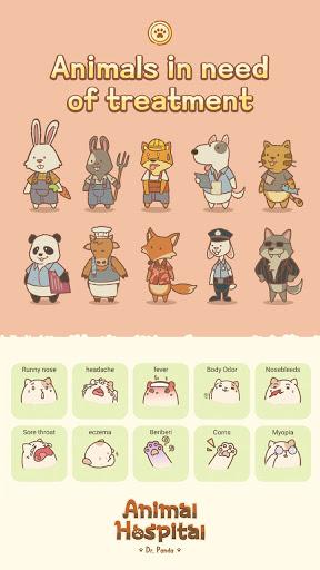 Animal Hospital : Dr.panda 1.0.1 screenshots 2