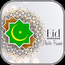 Eid Mubarak Photo Frame APK