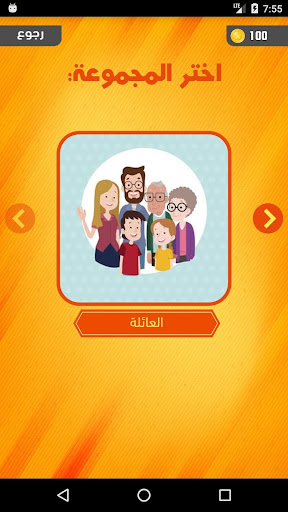 صورة وكلمة apktreat screenshots 2